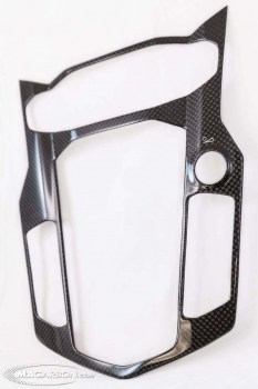 Aventador Console Plate - Large