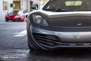 MP4-12C Front Grill Bars